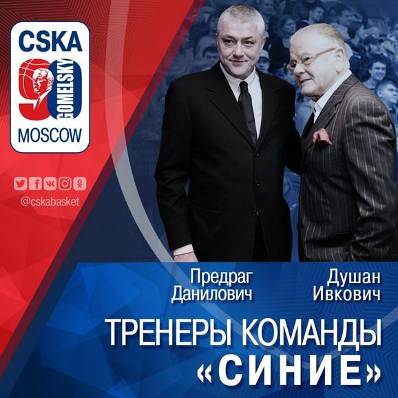 Predrag Danilović i Dušan Ivković