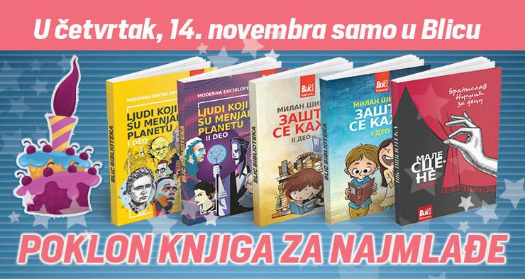 """Poklon knjiga ovog četvrtka u """"Blicu"""""""