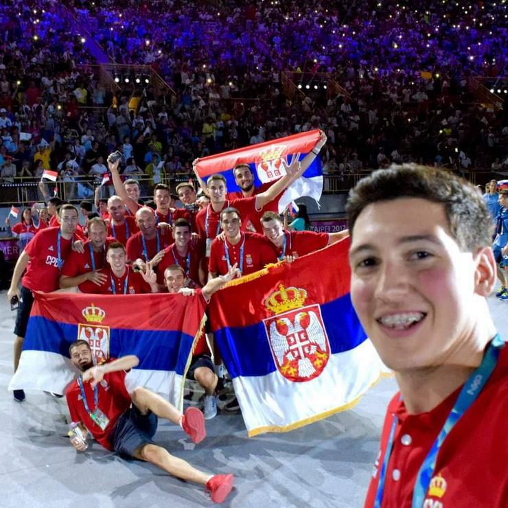 Univerzitetska košarkaška reprezentacija Srbije