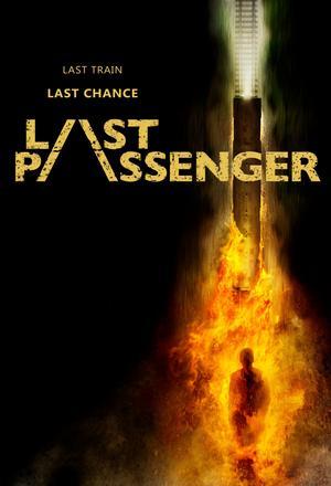 Ostatni pasażer