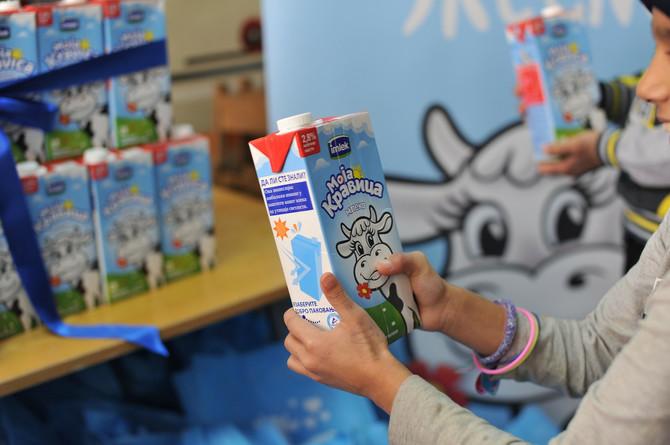Imlek  je proslavio Svetski dan mleka