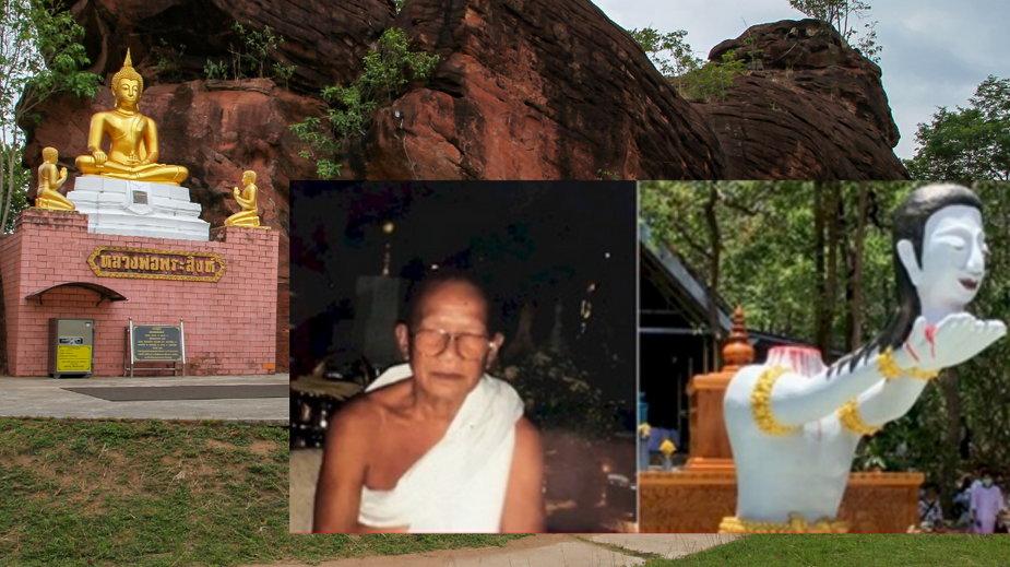 """Mnich buddyjski odciął sobie głowę gilotyną na """"szczęście"""" w przyszłym życiu"""