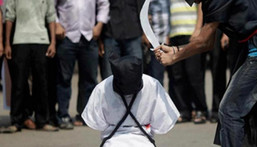 She was executed alongside three others (image used for illustrative purpose) [Pakistan Today]