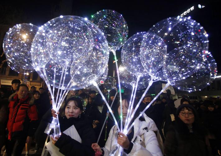 New Year's celebration in South Korea