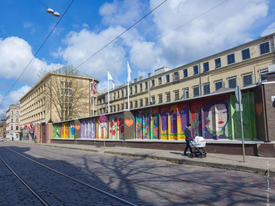 2. Miera Iela, Ryga, Łotwa