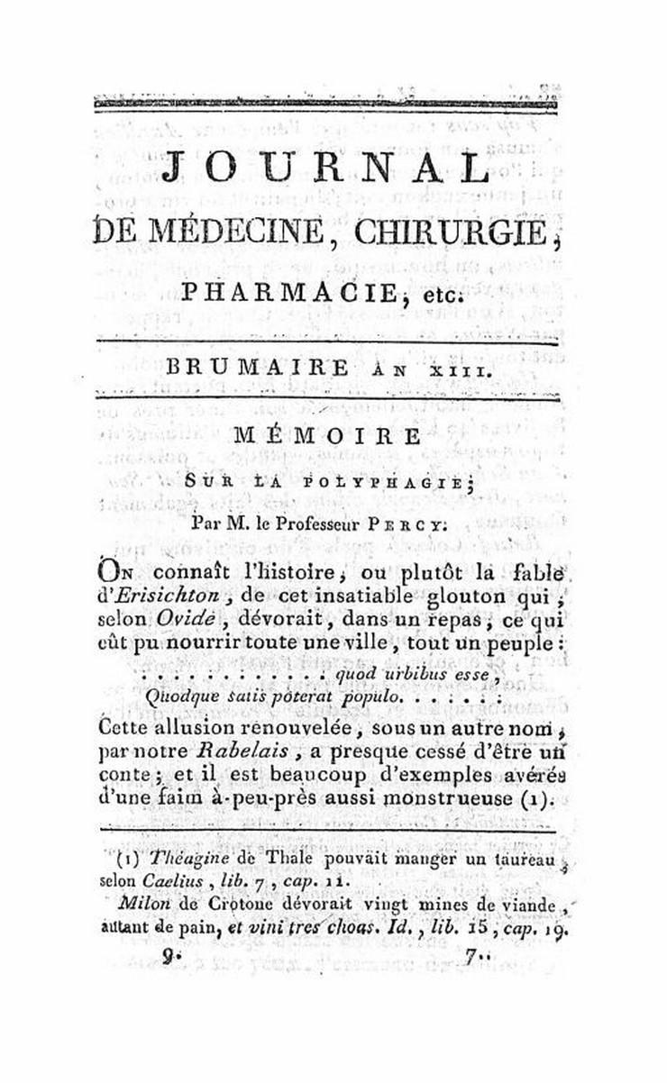 Dokument o medicinskoj istoriji Tararea