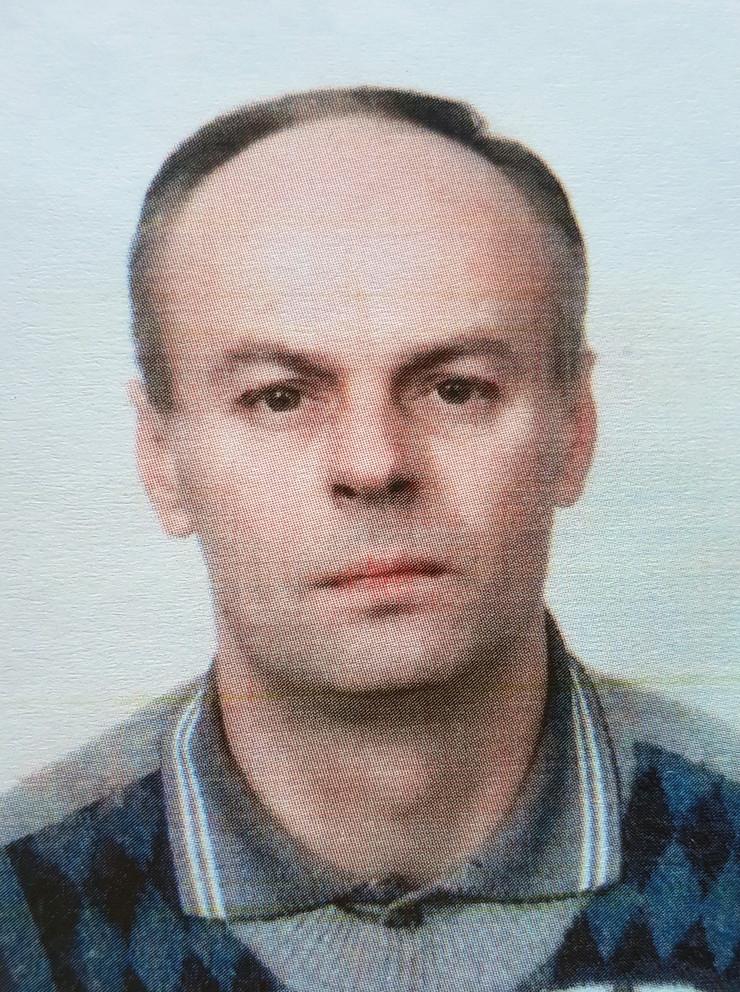 Slavoljub Dinić