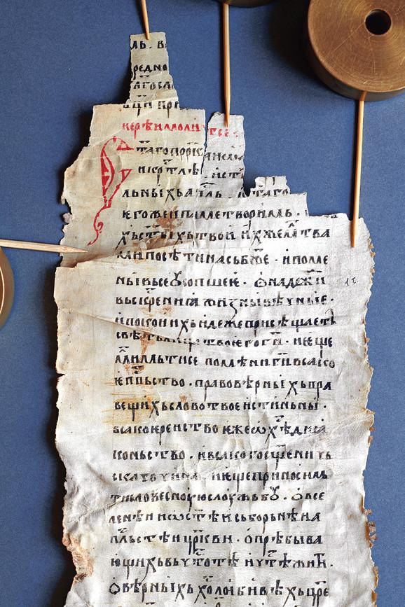 Prva strana rukopisa 38 iz 1342. godine