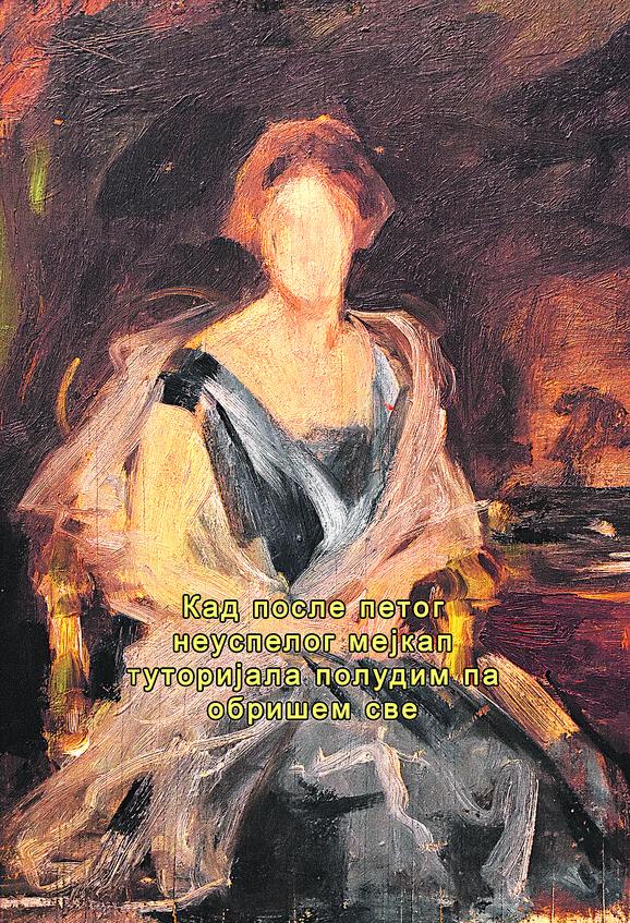 Paja Jovanović, Portret lepe žene