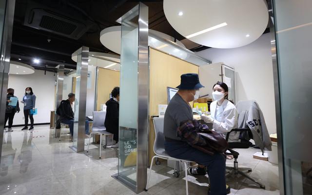 Vakcinacija protiv gripa u Seulu