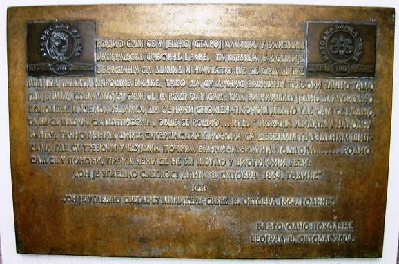 Spomen ploča Branislavu Nušiću na zidu NBS, mestu rodne kuće pisca