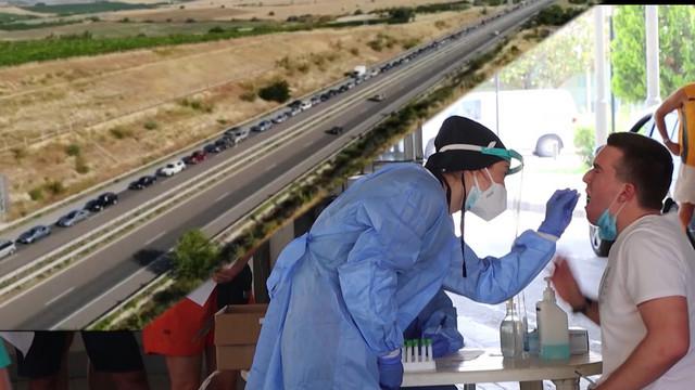 Testiranje na grčkoj granici