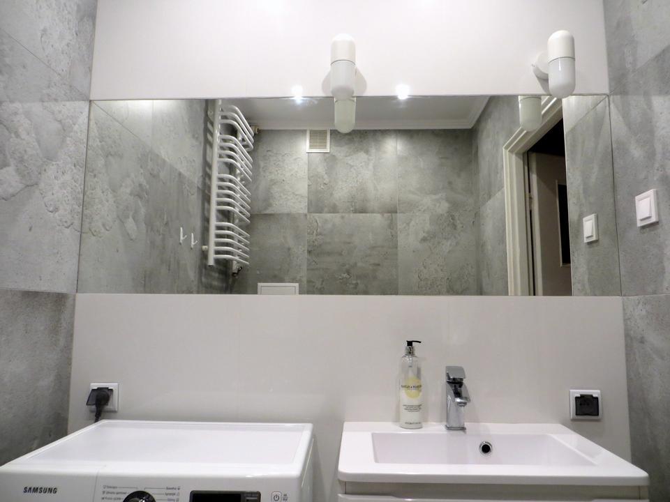 Pomysł Na Aranżację Maleńkiej łazienki 160 X 180 Cm Dom