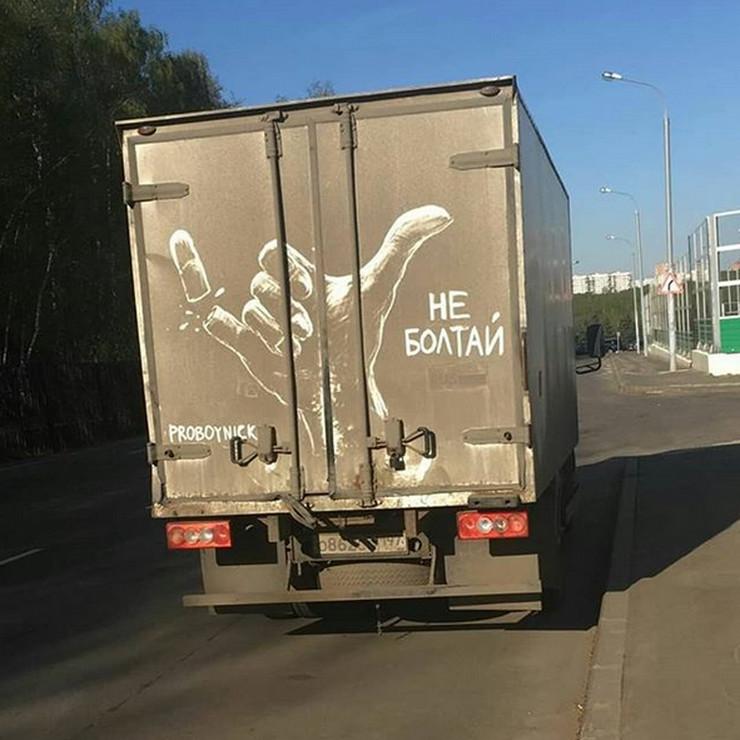 crtanje po kamionu