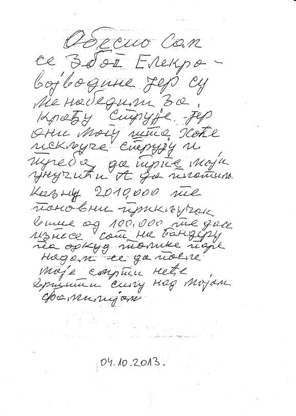 Nateran u smrt: Oproštajno pismo samoubice