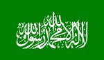 """Hamas"" pozvao na nove proteste"