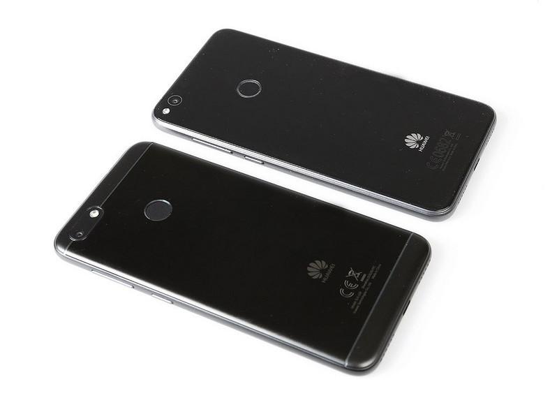 Fantastyczny Huawei P9 lite mini - minimalnie mniejszy, wyraźnie okrojony YI17