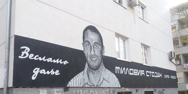 Mural posvećen majoru Stojanu Miloviću na Karaburmi