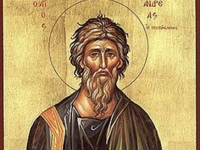 Şveti apostol Andrej