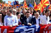 Skoplje protest EPA NAKE BATEV