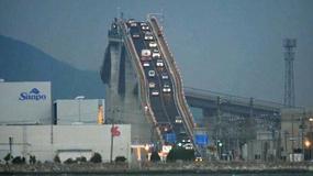 Most Eshima Ohashi - szalona konstrukcja w Japonii