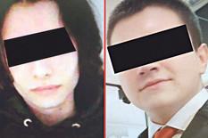 """""""MIRKO"""" I """"VULE"""" Kako su dvojica mladića iz Srbije postala deo MEĐUNARODNE HAKERSKE BANDE koja je srušila 4 MILIONA SAJTOVA"""