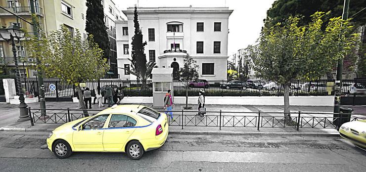 ambasada srbije u atini foto printscreen google maps