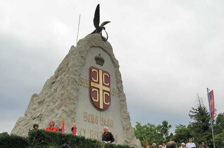 504671_loznica02-zbog-proslave-poseban-rezim-saobracaja-na-tekerisu-spomenik-na-tekerisu-foto-s.pajic