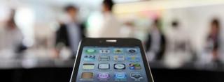 Czterocalowy ekran w nowym iPhonie