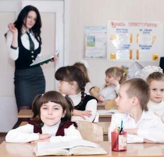 Szkoły i przedszkola bez osobowości prawnej
