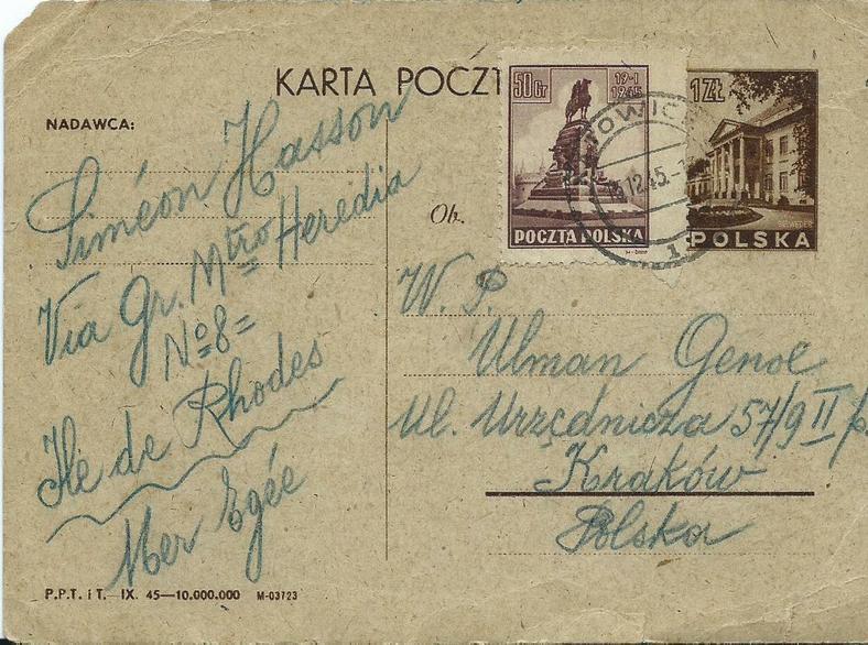 Pocztówka wysłana pod koniec 1945 roku