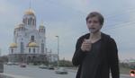 """Rusu koji je """"UVREDIO PRAVOSLAVLJE"""" i po crkvi jurio pokemone STIGLA KAZNA"""