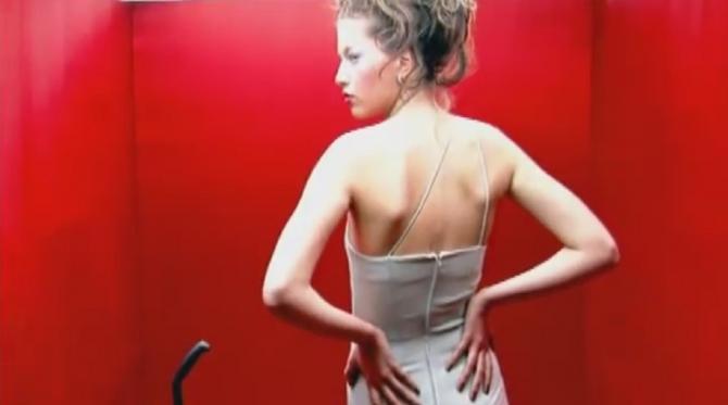 Tamara Paunović u Bajaginom spotu