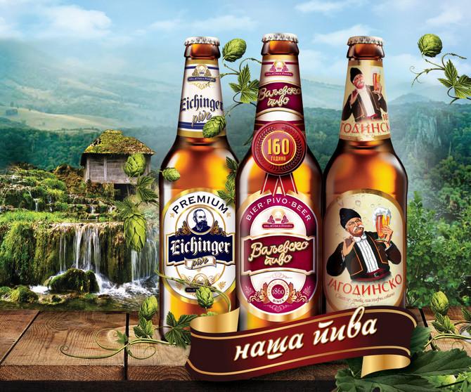 """""""Valjevsko"""" i """"Jagodinsko"""" pivo: Kako su tradicija i vrhunskih kvalitet sačuvani od zaborava"""