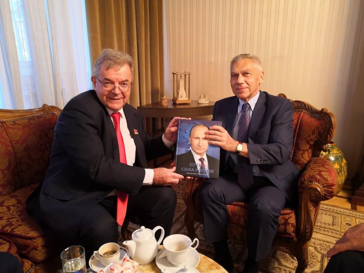 Dragomir J. Karić i Aleksandar Bocan-Harčenko