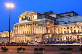 Teatr Wielki - Opera Narodowa od soboty udostępni widzom nie więcej niż 25 proc. miejsc
