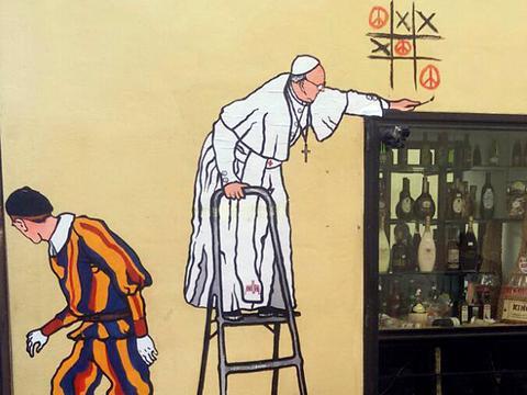 mural z papie em w rzymie zosta usuni ty wiadomo ci