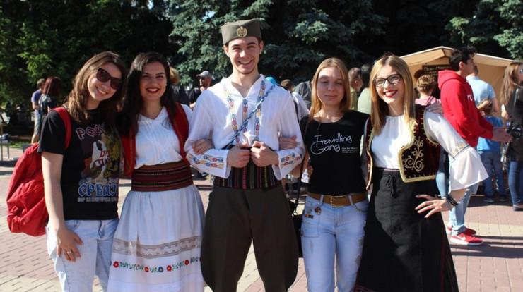 srpski dani 1