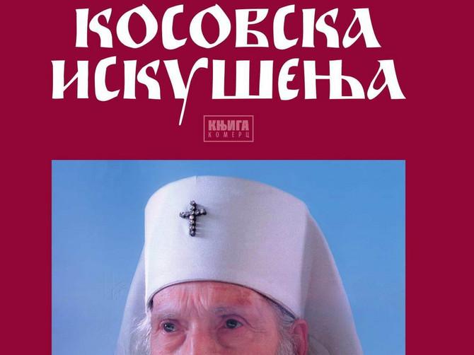 """Svedočanstva patrijarha Pavla o životu na Kosovu i Metohiji: Knjiga koja se čuva ceo život ove subote samo uz """"Blic ženu"""""""