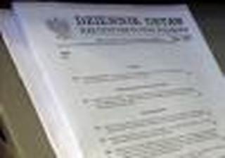 To koniec papierowych dzienników urzędowych - ustawa podpisana