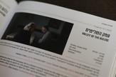 "Film ""Dolina vladara"" premijerno prikazan na festivalu u Tel Avivu"