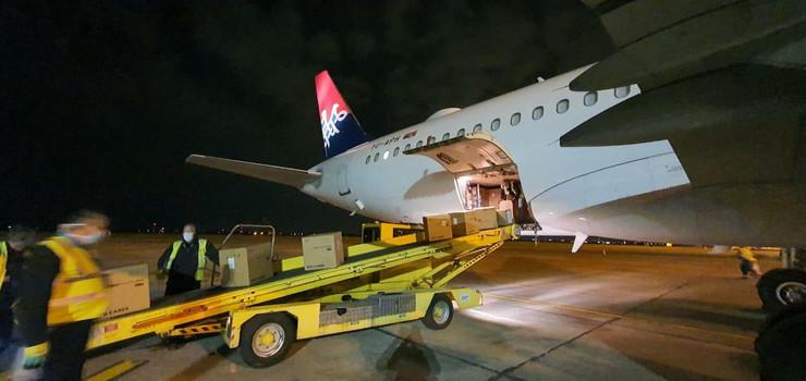 Avion korona Kina