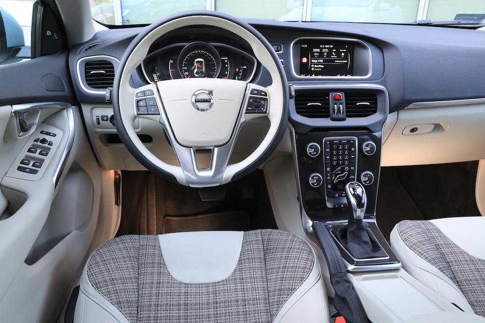 Poważne Volvo V40 T4 - kompakt klasy premium | test, dane techniczne NK25