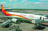 Airbus A330 hainan airlines profimedia-0283400026
