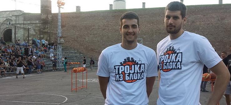 506913_trojka-iz-bloka-foto-kkp