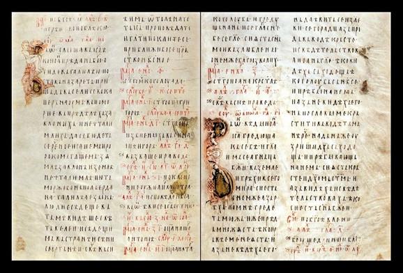 List iz Miroslavljevog jevanđelja