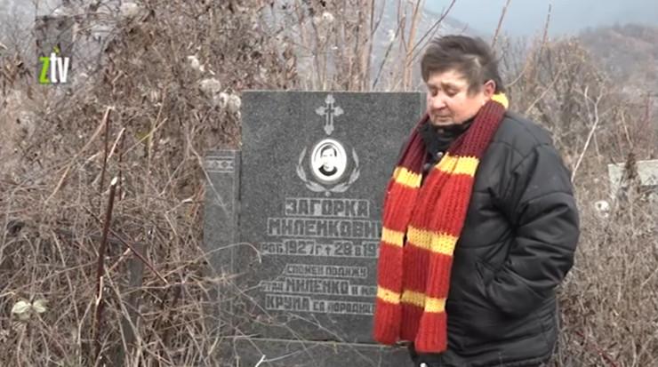 Zagorka Milenković pastirica, Mirjana Jovanović