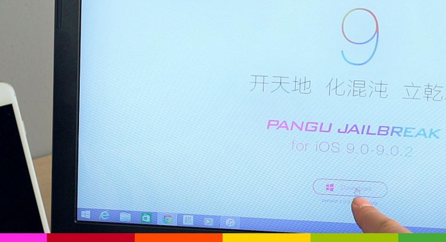 Jailbreak für iOS 9: Video-Anleitung für den Pangu-Hack