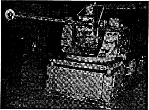 ETC top iz perioda hladnog rata