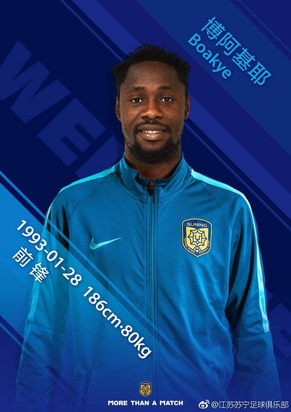 Ričmond Boaći je zvanično predstavljen kao novi igrač Điangsua